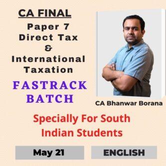 ca bhanwar borana english